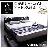 収納ベッド クイーン[Rizeros][国産ポケットコイルマットレス付き]フレームカラー:ホワイト マットレスカラー:アイボリー 棚・コンセント付 リゼロス