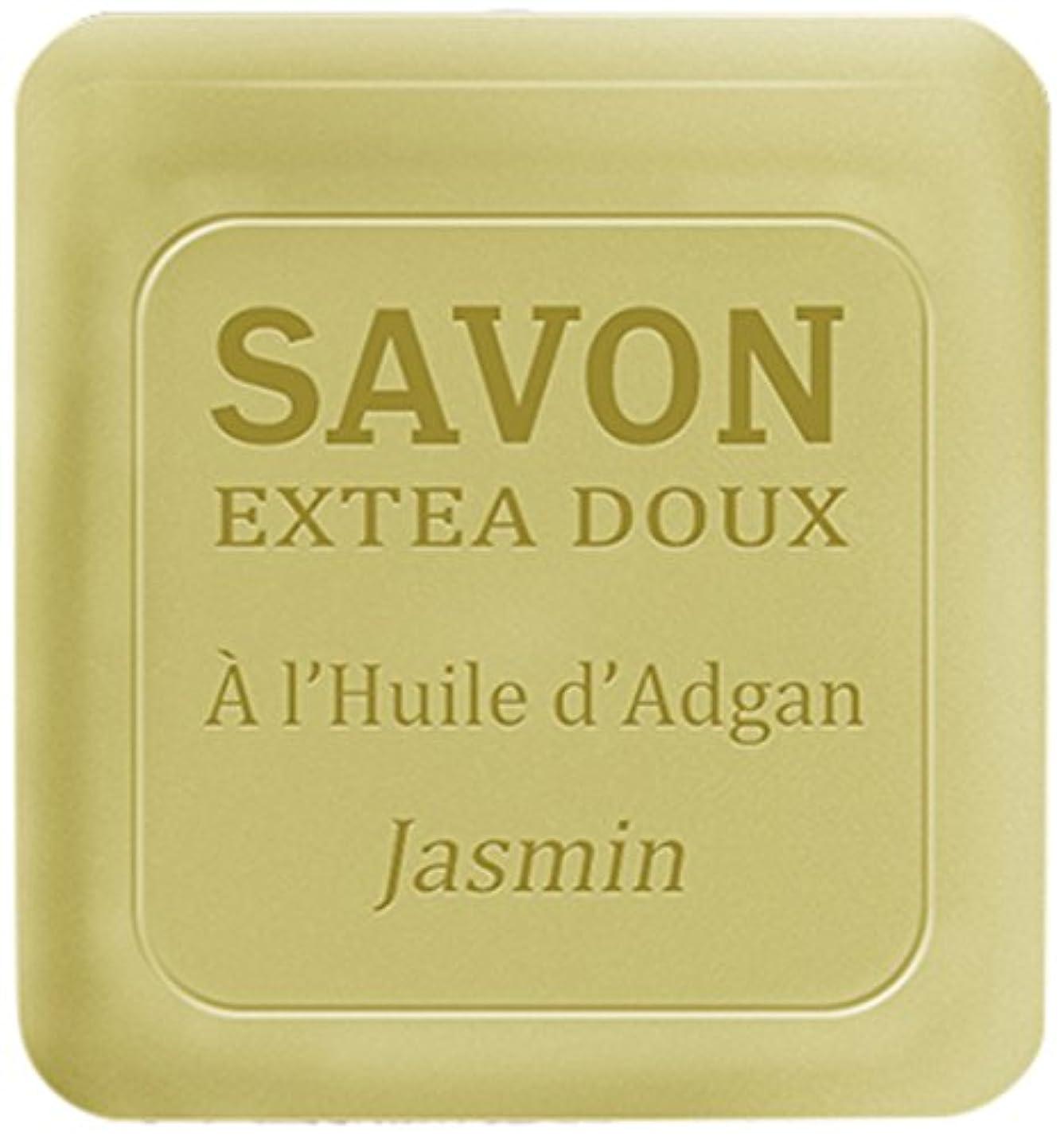 防水矛盾するレスリングPlantes&Parfums [プランツ&パルファム] アルガンオイルソープ100g ジャスミン