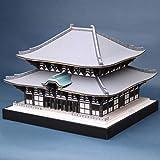 Rompecabezas 3D modelo de construcción de papel de juguete gran arquitectura del mundo Japón Nara-ken Daibutsu de Todaiji Great Eastern Temple