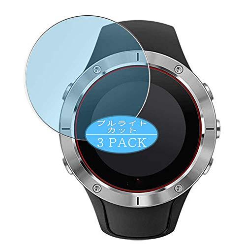 Vaxson Paquete de 3 protectores de pantalla anti luz azul, compatible con Suunto Spartan Trainer Wrist HR Smartwatch Hybrid Watch, protector de película de bloqueo de luz azul [no vidrio templado]