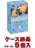 森永製菓 ハーバード 10枚×5個入 【1ケース納品】