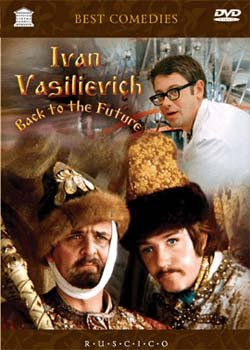 Ivan Vasilevich menyaet professiyu (Iwan Wassiljewitsch wechselt den Beruf) (Engl.: Ivan Vasilievich - Back to the Future) (Ivan Vasilyevich Changes Occupation) (RUSCICO) - russische Originalfassung [Иван Ва�ильевич мен�ет профе��ию]