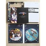 DVD トータル・イクリプス 初回生産限定版 全9巻セット