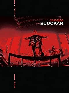 20180206 LIVE AT BUDOKAN(初回限定盤)<DVD+2CD+フォトブック>