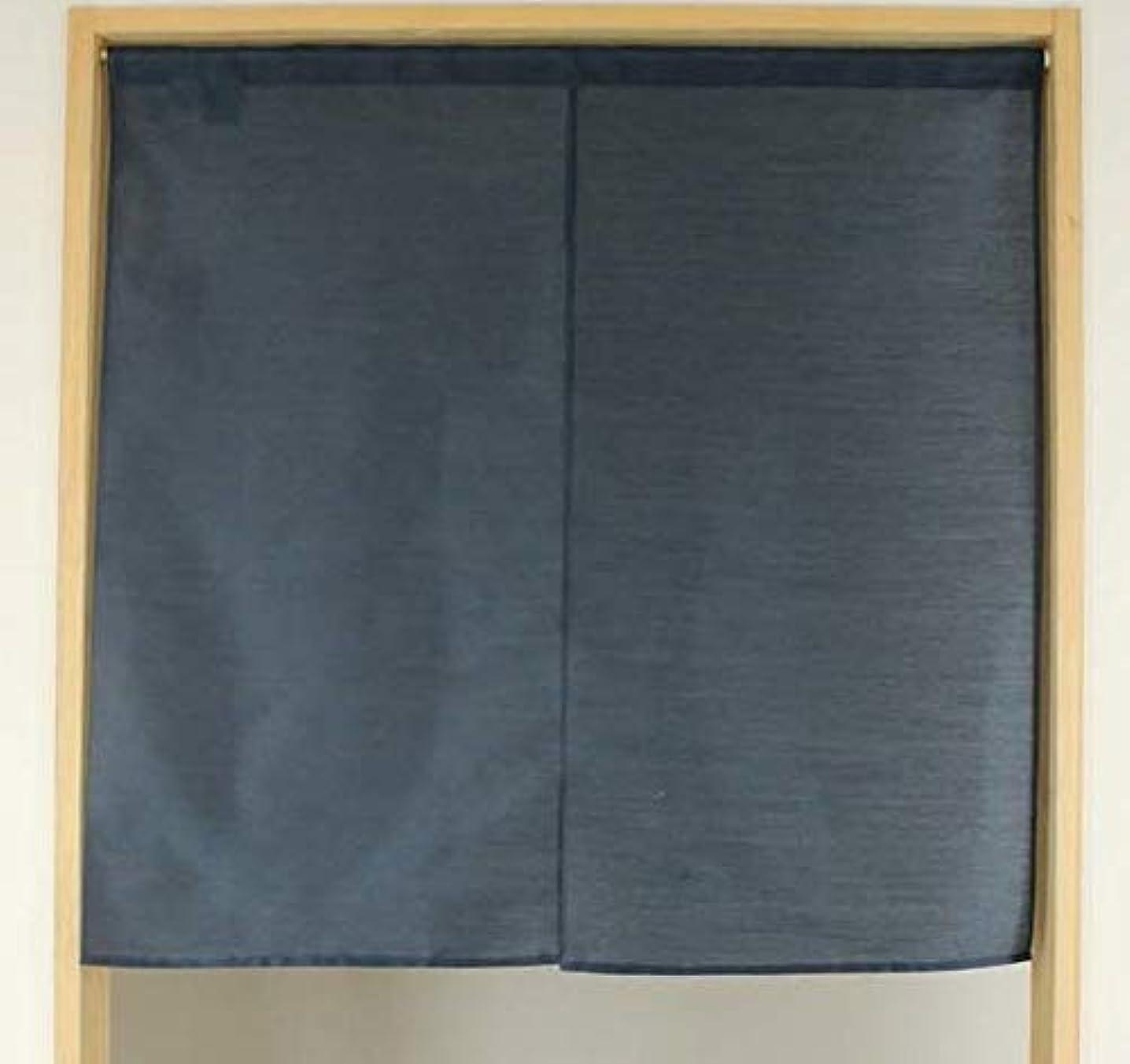 すすり泣き流すとまり木防炎のれん 藍 naru (幅85cmx丈90cm) 14462