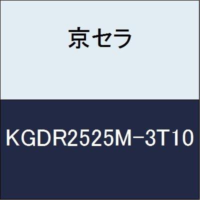 京セラ 切削工具 ホルダー KGDR2525M-3T10