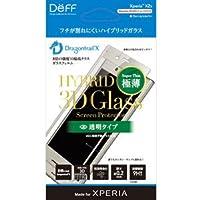 Deff ディーフ ガラス保護フィルム Hybrid 3D Glass Screen Protector for Xperia XZs(スタンダードタイプ) (ウォームシルバー)