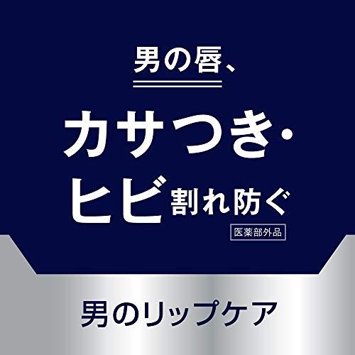 ニベアメンリップ無香料3.5g男性用リップクリーム