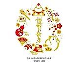 【10枚入り】令和3年(2021年)丑年 お年玉付き年賀状 ゴールドトナー年賀状 BB427-10