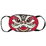 DKISEE Fashion Bequeme Gesichtsmaske Rot und Gelb Löwe Tanz Cartoon Frühling Festival Baumwolle Anti-Staub Mundmaske Wiederverwendbare Outdoor Schutzmaske für Erwachsene und Jugendliche