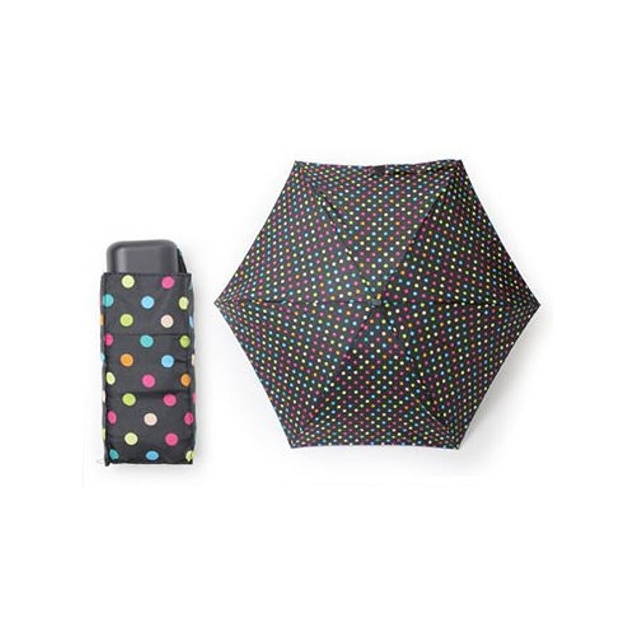 硬さ提唱する防ぐkiu キウ Tiny umbrella タイニーアンブレラ (マーブルドット)