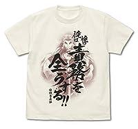 鬼滅の刃 無限列車編 俺の責務を全うする Tシャツ/VANILLA WHITE-L
