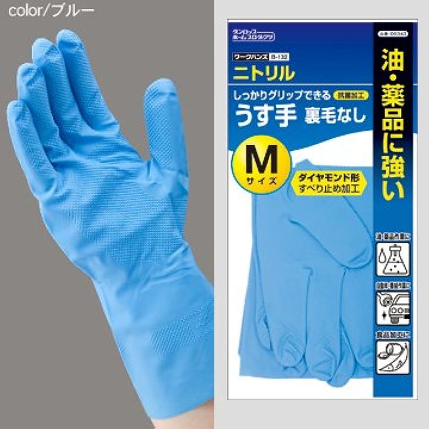 症状したい派手ワークハンズ B-132 ニトリルゴムうす手 ダイヤ加工 裏毛なし (M)