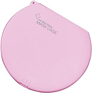 [Amazon限定ブランド]マスクケース マスクけーす マスク収納 保管 マスク入れ 収納ボックス 衛生 軽量 防湿 持ちやすい 円形 マスク置きケース FENQ 4色選べる ピンク