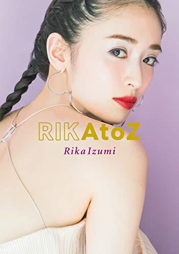 泉里香 ボディメイクブック「RIKAtoZ」