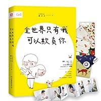 9869288065 Book Cover