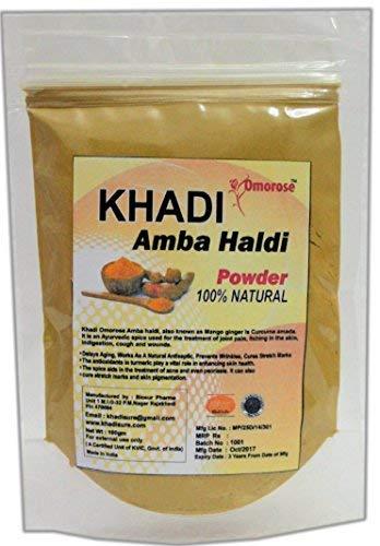 Khadi Omorose Amba Haldi Powder (Kasturi Manjal) 100 gms