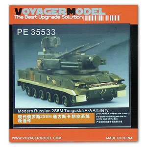 Voyager Model KNL Hobby Photo-Etched Sheets Parts The Best Upgrade Solution PE35533 2S6M Tunguska Anti-Aircraft Gun Motor air Defense System of Metal Etching Pieces