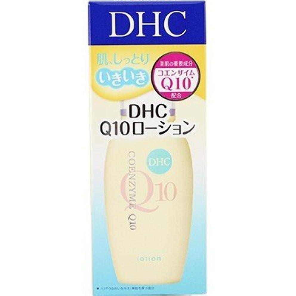 開いたアウトドア影響を受けやすいですDHC?Q10ローション (SS) 60ml (化粧水) [並行輸入品]