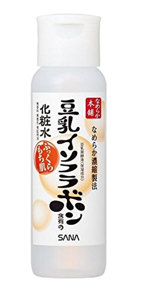 異邦人トレーニング鈍い常盤薬品工業 サナ なめらか本舗 豆乳イソフラボン含有の化粧水 200ml (豆乳ローション)×36点セット (4964596457821)