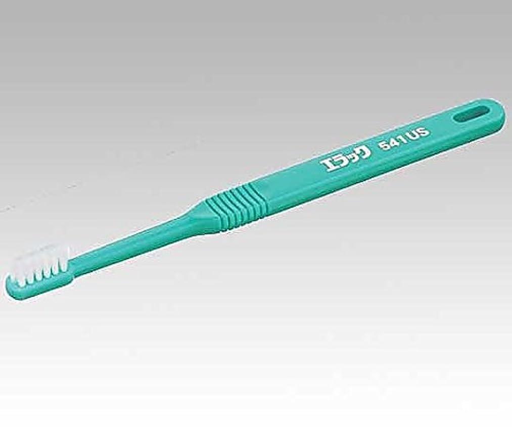 識字過剰聴覚ライオン8-7892-11介助用歯ブラシ(ウルトラソフト/20箱入)
