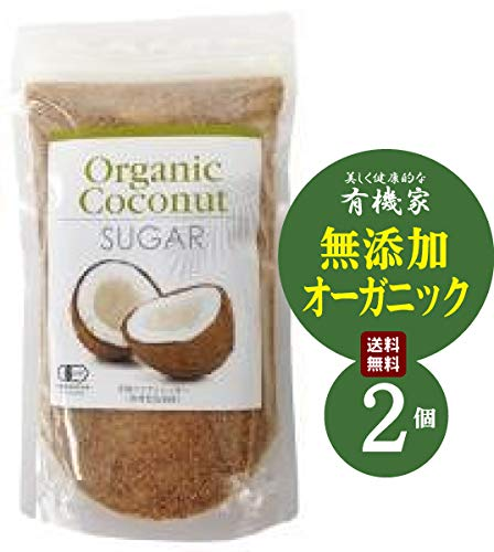 無添加 オーガニック ココヤシ シュガー 250g×2個★送料無料ネコポス★「 生命の木 」と呼ばれる ココナッツ 。黄色い花の花蜜を煮詰めてたものがココヤシシュガー( 無精製 花蜜糖 )です。