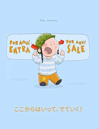 """¡Por aqui entra, Por aqui sale! ここからはいって、でていく!: Libro infantil ilustrado español-japonés (Edición bilingüe) (""""¡Por aqui entra, Por aqui sale!"""" (Bilingüe))"""