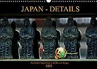 Japan - Details (Wandkalender 2022 DIN A3 quer): Der Zauber Japans liegt in den kleinen Dingen! (Monatskalender, 14 Seiten )