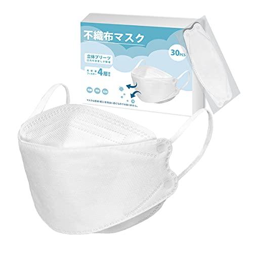 マスク 不織布マスク KF94マスク 3D 立体 Mask KF94 個包装 ホワイト 30枚入 4層構造 使い捨て 不織布 PM2.5対応 UVカット 防塵 花粉 (ホワイト, 30)