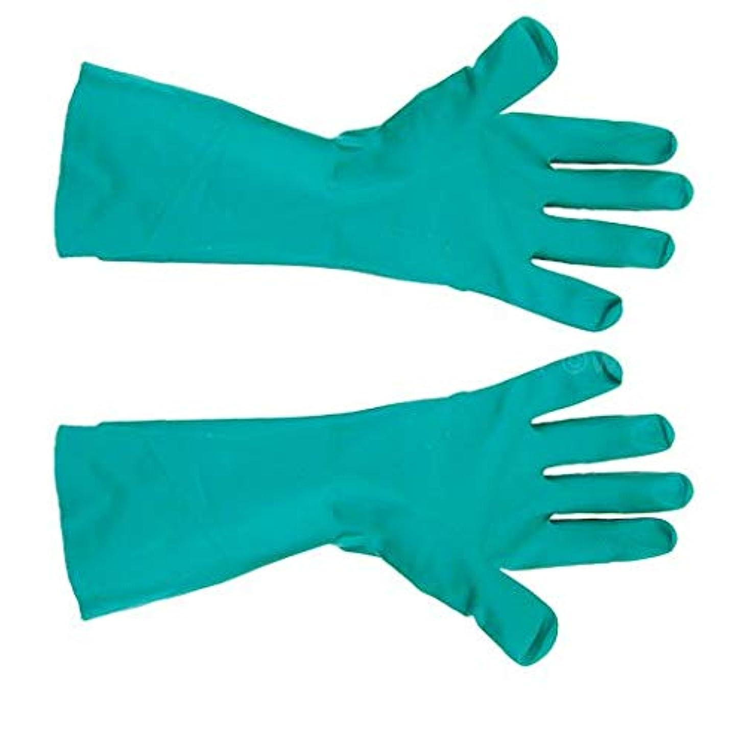 Chemical Resistant Gloves, Medium (60 Pairs)