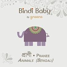 Bindi Baby Animals