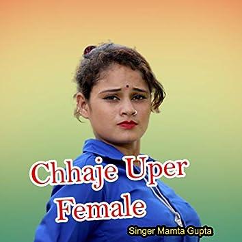 Chhajjje Uper Boyo Bajro Female