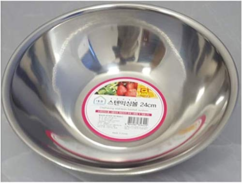 Stainless Steel Mixing Bowl (24)