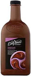 マルカ Da Vinci グルメソース チョコレート 2.6kg