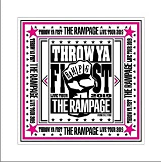 "THE RAMPAGE LIVE TOUR 2019 ""THROW YA FIST"" TOUR 公式グッズ バンダナ"