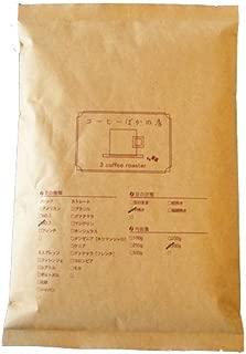 """コーヒーばかの店 """"プレミアムブレンド"""" -第1弾- 『清流 長良川』 (250g) [豆のまま(オススメ)]"""