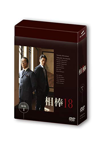 相棒 season18 DVD-BOX I