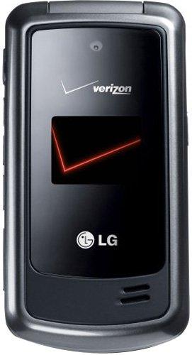 Price comparison product image LG VX5500