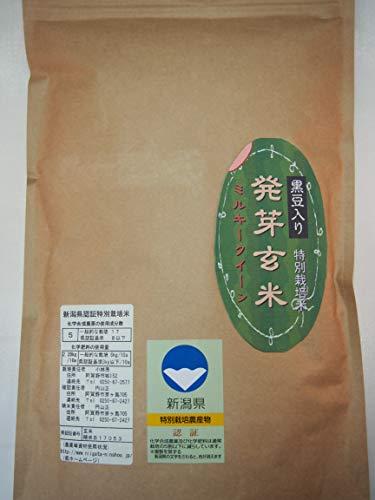 新潟県産 特別栽培米 発芽玄米 ミルキークイーン(黒豆入り) (5kg) 令和元年産