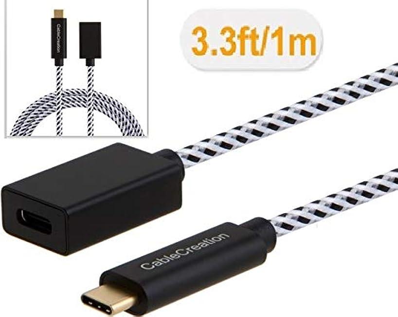 アトラス変装ストレスの多いUSB Type C ケーブル 【Gen 2(10Gbps)】 USB 3.1タイプC(オス) toタイプC(メス) の延長ケーブル Nintendo Switch、Macbook&その他のデバイスに対応 Type-C 3.1 Type C(オス-メス), 長さ:1m (黒F-M)…