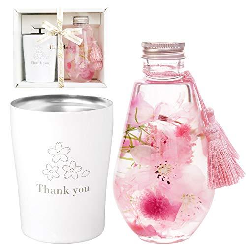 花 まりか プレゼント 桜 ハーバリウム タンブラー セット ギフト ボックス 付き