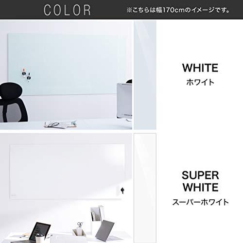 『LOWYA ロウヤ ホワイトボード ガラスボード 強化ガラス 壁面 110×80cm 通常タイプ ホワイト』の6枚目の画像