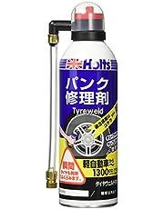 ホルツ パンク修理剤 タイヤウェルド (中) (軽自動車~1300ccまで) Holts MH762