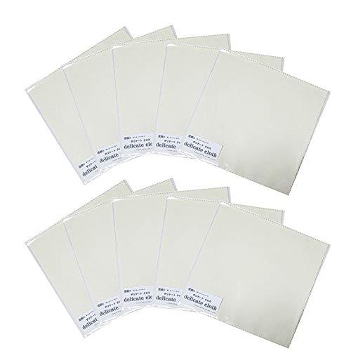 サンエーパール デリケート クロス 3AP delicate cloth ケアクロス マイクロファイバークロス 15cm×15cm (デリケートクロス10枚)