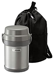 Always have lunch at hand with this bento thermos