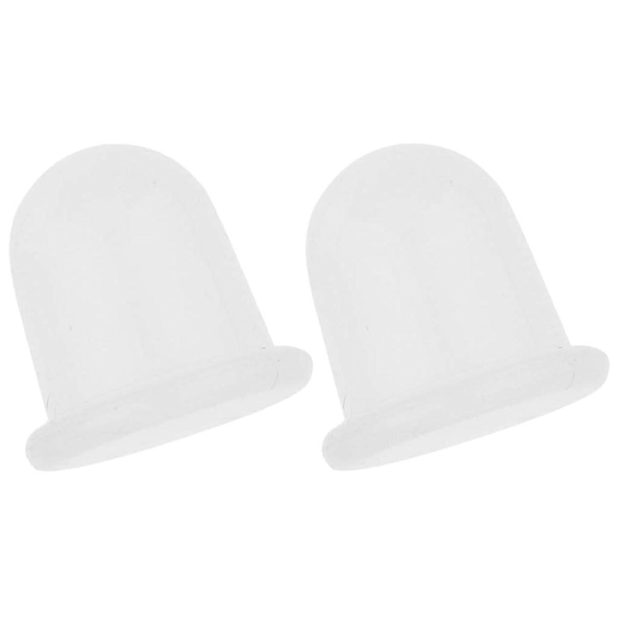 デクリメント組立読みやすいsharprepublic ボディー ビューティーストレス 空カップ 吸い玉 真空カッピングカップ 持ち運び 可能 汎用 2個入り