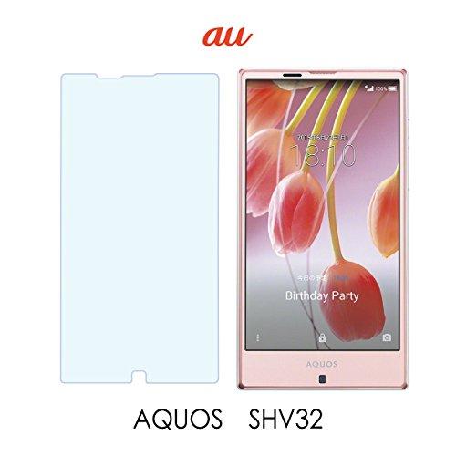 au エーユー For AQUOS SERIE(アクオス セリエ) SHV32 shv32 日本メーカー製ガラス使用 表面硬度 9H ガラス厚み 0.33mm ラウンドエッジ加工 ガラスフィルム 強化ガラスフィルム 液晶保護フィルム