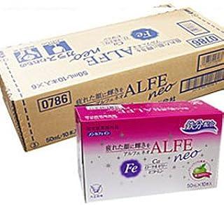 大正製薬 アルフェネオ 50ml×10本x6箱(1ケース) [指定医薬部外品]