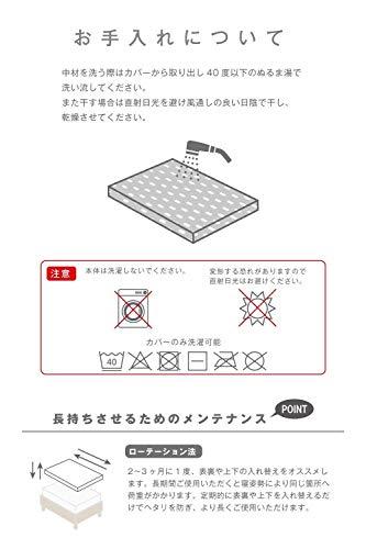東京ベストスリープセンター『エアネストマットレス』