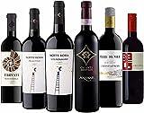 毎日楽しめるイタリアワイン キャンティ、モンテプルチアーノなど飲み比べ 赤ワインだけ 750ml×6本セット